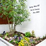 法律事務所 外観植栽