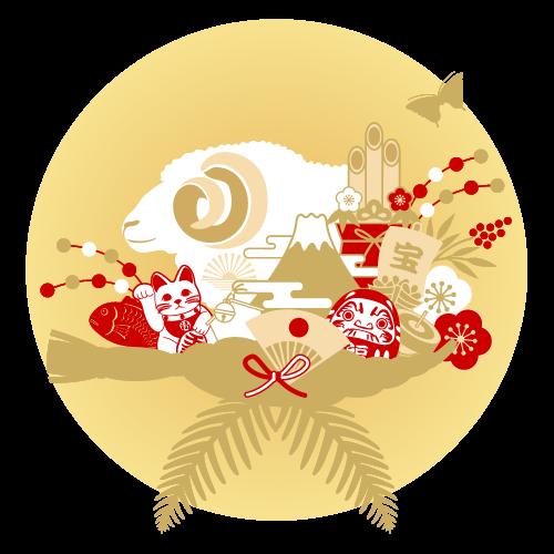 京都の法律事務所-南法律事務所の新年イメージ